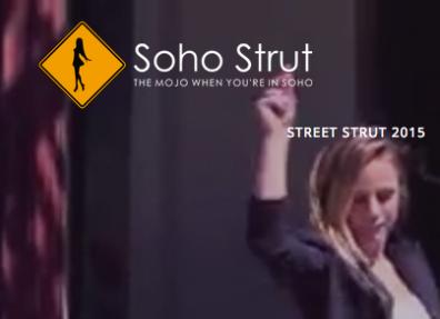 SoHo Strut blog